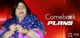 vanisri-come-back-plans-with-super-nani-