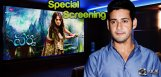 Varna-special-screening-at-Superstar039-s-home