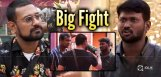 big-fight-varun-sandesh-mahesh-vitta