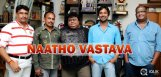 Varun-Sandesh-to-star-in-Naatho-Vasthava