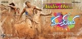 varuntej-mukunda-audio-release-on-3rd-december