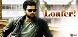 varun-tej-puri-jagannadh-movie-title-fixed-news