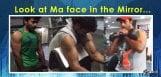 varun-tej-workout-video-going-viral