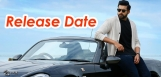 varun-tej-tholiprema-release-date-out