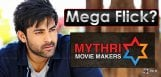varun-tej-movie-in-mythri-movie-makers-banner