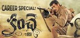 Mega-Prince-Special-Love-On-Kanche