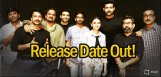 varun-tej-sankalp-reddy-release-date-