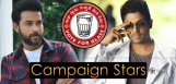 allu-arjun-varun-tej-campaign-for-janasena