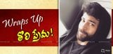 varun-tej-tholiprema-movie-details