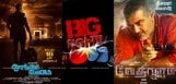 vedhalam-thoongavanam-movie-collections