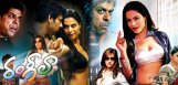 Veena-Malik-is-ready-to-scorch-Tollywood