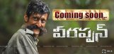 rgv-veerappan-movie-poster-launch-details