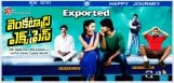 sundeepkishan-venkatadri-express-remake-in-tamil