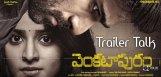 rahul-venkatapuram-trailer-talk-details