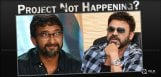 venkatesh-teja-project-cancelled