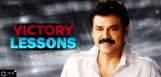 lessons-to-be-learned-from-venkatesh