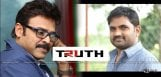 venkatesh-new-film-with-director-maruthi