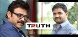 venkatesh-new-film-with-director-maruthi