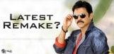 venkatesh-plans-to-remake-piku-in-telugu