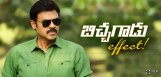 speculations-over-venkatesh-vijay-antony-film