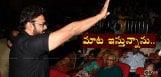 venkatesh-speech-at-babu-bangaram-audio-launch