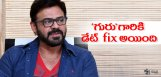 venkatesh-guru-movie-shooting-updates