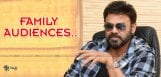 discussion-on-venkatesh-guru-movie