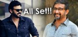 venkatesh-movie-with-teja