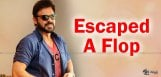 venkatesh-touch-chesi-chudu-movie-details