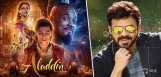 venkatesh-voice-willsmith-for-alladdin-movie
