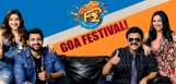 f2-movie-selected-iffi-goa