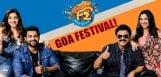 f2-movie-selected-iffi-goa