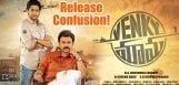venky-mama-release-date-confusion