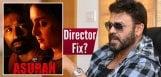 venkatesh-asuran-telugu-remake-director-confirmed
