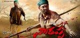 Naarappa-Ferocious-Victory-Venkatesh