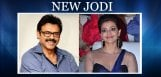 kajal-to-act-opposite-to-hero-venkatesh