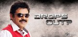 Venky-drops-from-the-Multi-starrer