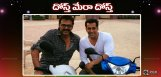 discussion-on-venkatesh-salman-khan-friendship