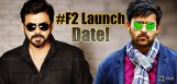 venkatesh-varun-tej-movie-launch-tomorrow