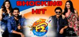 f2-fun-and-frustration-hit-shocks-industry
