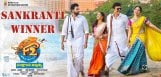 f2-fun-and-frustration-collected-20-crores