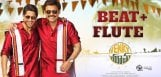 venky-mama-title-song-review