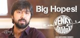 director-bobby-high-expectations-on-venky-mama
