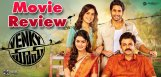 venky-mama-movie-review-and-rating