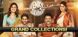 Venky-Mama-First-Weekend-Collections