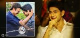Mahesh-Babu-All-Praises-For-Venky-Mama