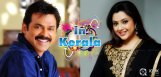 venkatesh-shooting-for-dhrishyam-telugu-remake