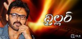 Venky-to-remake-a-Malayalam-film