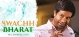 vennele-kishore-promoting-swachh-bharat