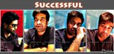 details-about-vennela-kishore-movie-career